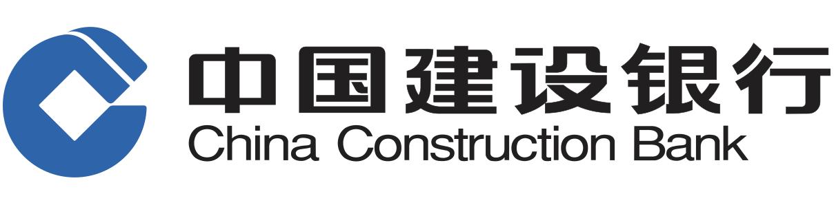 chine construction bank